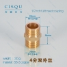 1/2  inch,30mm,30g full thread couplinghigh quality copper home water pipes coupling