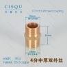1/2  inch,31mm,35g full thread couplinghigh quality copper home water pipes coupling