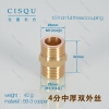 1/2  inch,32mm,40g full thread couplinghigh quality copper home water pipes coupling