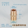 1/2  inch,34mm,46g full thread couplinghigh quality copper home water pipes coupling