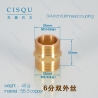 1/2  inch,48mm,50g full thread couplinghigh quality copper home water pipes coupling