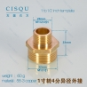 1  to 1/2, 33mm,60g inch templatehigh quality copper home water pipes coupling