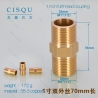 1 inch,70mm,170g full thread couplinghigh quality copper home water pipes coupling