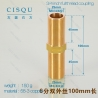 3/4 inch,100mm,150g full thread couplinghigh quality copper home water pipes coupling