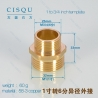 1  to 3/4, 33mm,60g inch templatehigh quality copper home water pipes coupling