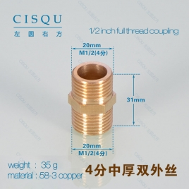 high quality copper water pipes nipple