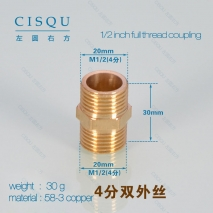 1/2 inch 3/4 inch  1 inch short copper  water pipes connector