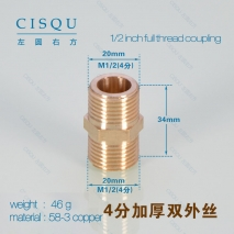 1/2 inch 34 mm  full thread coupling copper water pipes connector
