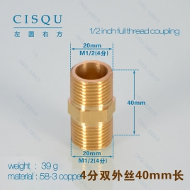 1/2 inch 40 mm  full thread coupling copper water pipes connector