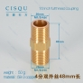 1/2 inch 48 mm  full thread coupling copper water pipes connector wholesale