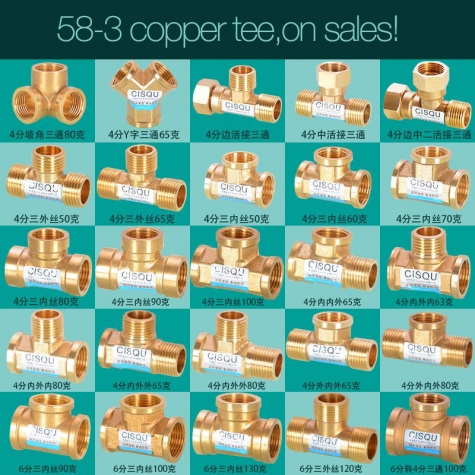 factory outlets  58-3 copper three brands pipe tee