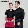 Chinese style short sleeve cafe bar waiter shirt + apron