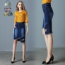Europe fashion split denim women skirt