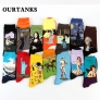 fashion famous painting art printing socks cotton socks men socks women socks