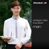 men long sleeve white (grid collar) shirtfashion contrast collar shirt office restaurant uniform