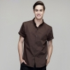 short sleeve coffee waiter shirt