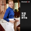 women sapphirecandy color western dished restaurant waiter shirts waiter uniforms