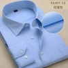 color 1060% cotton men's long sleeve shirts company uniform