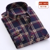 color 2casual fashion checkered men shirt