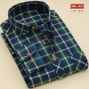 color 4casual fashion checkered men shirt