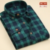 color 5casual fashion sqaure print men shirt