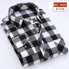 color 9casual fashion sqaure print men shirt