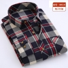 color 11casual fashion checkered men shirt