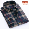 color 13casual fashion checkered men shirt