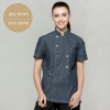 unisex short sleevefashion denim cowboy western style chef blouse jacket uniform