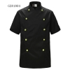 unisex black(green button) coatshort sleeve summer candy clothing button chef uniform chef jacket