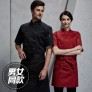 short sleeve snap button design chef jacket suit