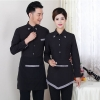 Chinese tea house waiter shirt uniform