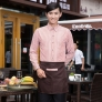 high quality fast food service lounge waiter shirt + apron