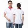 high quality turn down collar work staff t-shirt unifrom