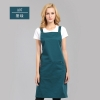 color 5fashion halter long coffee bar wait staff work apron
