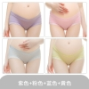 color 3comfortable modal healthy maternity underwear panties ( 4 pcs )