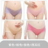 color 6comfortable modal healthy maternity underwear panties ( 4 pcs )