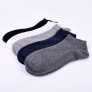 casual dot print cotton comfortable men socks