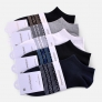 solid color ankle length formal men cotton socks