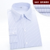 color 7fashion stripes office women clerk shirt uniform