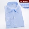 color 9fashion stripes office women clerk shirt uniform