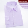 color 10fashion stripes office women clerk shirt uniform