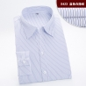 color 13fashion stripes office women clerk shirt uniform