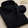 color 6long sleeve office staff shirt uniform