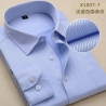 color 8long sleeve office staff shirt uniform