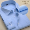 color 10long sleeve office staff shirt uniform