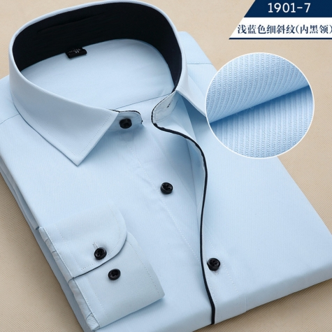 China design business men shirt uniform office workwear