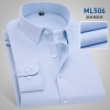color 2high quality business men formal office work shirt