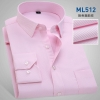 color 8high quality business men formal office work shirt