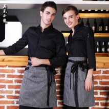 classic cafe pub bar waitress waiter shirt uniform